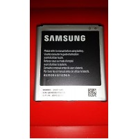 BATTERIA SAMSUNG GALAXY S4 I9505 ORIGINALE BULK (B600BE)