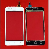 SCHERMO TOUCH SCREEN HUAWEI ASCEND Y3 II 2 4G BIANCO WHITE - SENZA LCD DISPLAY