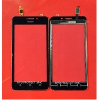 SCHERMO TOUCH SCREEN HUAWEI ASCEND Y635 NERO BLACK